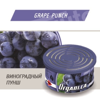 Ароматизатор ж/б AIM-ONE Виноградный Пунш. AIM-ONE Organic Cans Grape Punch (ORGANI.CA) ORG-GRP